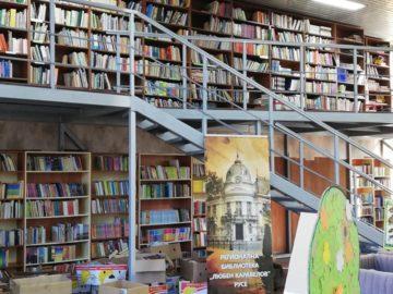 Скоро старата читалня ще се превърне в Библиотечко