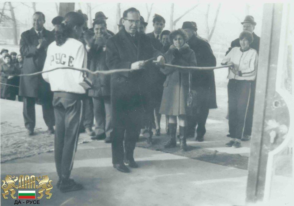 """Преди 49 години бе открит Спортен комплекс """"Ялта"""""""