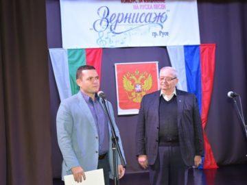 """Традиционният конкурс за руска песен """"Вернисаж"""" се провежда днес в Русе"""