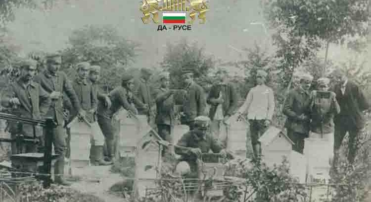 Преди 140 години в Русе е създадено първото българско земеделско училище