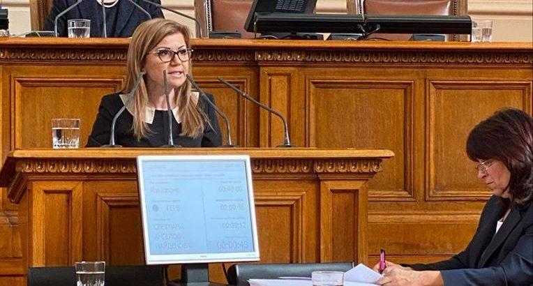 Народният представител Светлана Ангелова: Отлагаме влизане в действие на Закона за социалните услуги с шест месеца