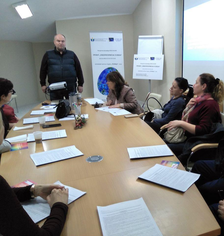 БРТИМ проведе семинар за обхващане на деца в детските градини