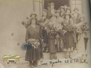 """На 29 декември 1869 г. в Русе е основано Женското благодетелно дружество """"Ступанка"""""""