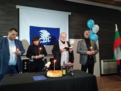 СДС - Русе чества 30 години днес