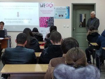 Лектория по проблеми на правата на човека и противопоставяне на насилието над жени се проведе в Клуба на социалния работник
