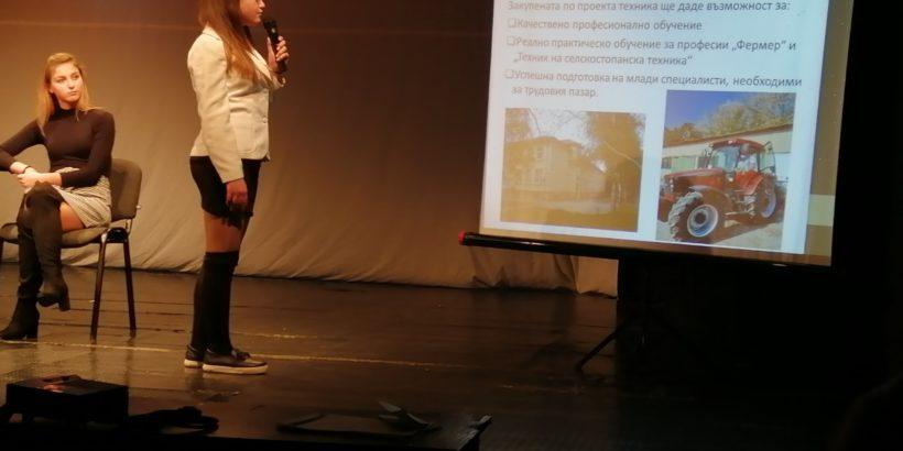"""Учениците от ПГСС """"Ангел Кънчев"""" представиха успешно реализирани проекти и нов, в който ще участват през 2020 година"""