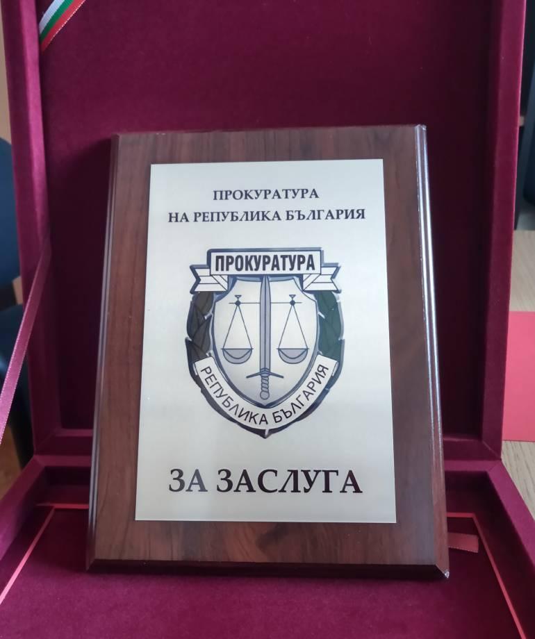 Отличия за административните ръководители на прокуратурите в Русенска област от Сотир Цацаров