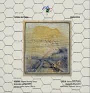 """Излезе от печат каталогът към изложбата на Седмото международно биенале """"Изкуството на миниатюрата"""""""