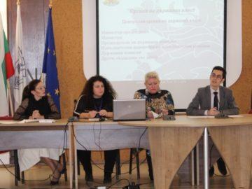 Ден на отворените врати в Областна администрация - Русе