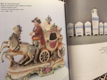 Експонати на русенския музей разказват историята на проникването на порцелана в България