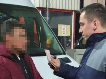 Двама турци с фалшиви български лични карти са заловени на Дунав мост 1