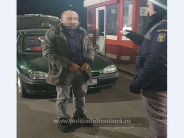 Турски гражданин с фалшива лична карта е задържан на Дунав мост 1