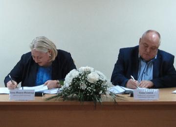 ЕБВР сключи договор за предоставяне на инвестиционен кредит на ВиК Русе
