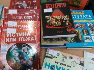 Още нови книги за четящите хора на Русе