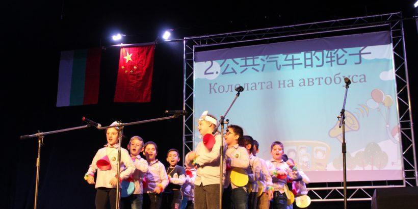 Зам.-кметът Енчо Енчев поздрави организатори и участници в отбелязването на Китайската нова година