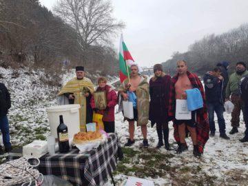 В Новград честват Йордановден