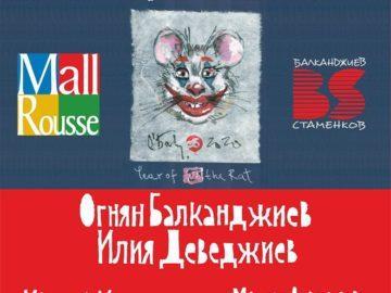 Огнян Балканджиев рисува китайски мишки в Mall Rousse