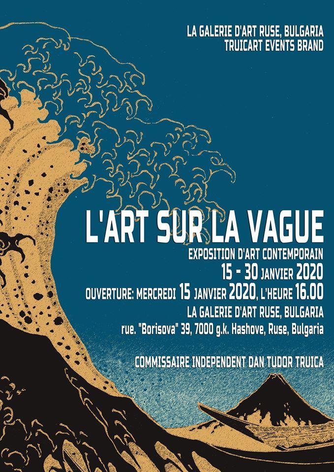 """Международната изложба """"Изкуството на вълната"""" ще гостува в Русе"""