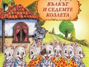"""Литературен клуб към читалище """"Зора"""" гостува в Библиотечко"""