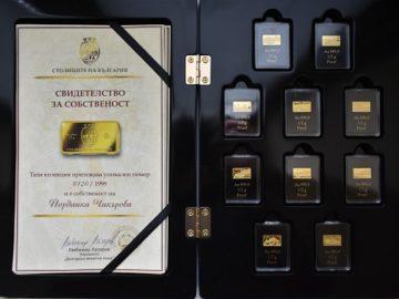 Десет златни кюлчета получи като дарение русенският музей