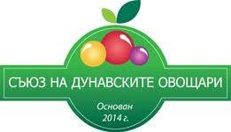 Български плодове на най-престижното международно изложение за пресни плодове и логистика в Берлин
