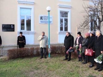 Честваха 139-та годишнина от създаването на Първото морско и техническо училище в България
