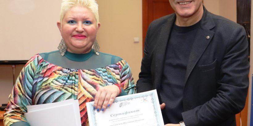 Комуникационните си умения подобряваха в Областна администрация - Русе