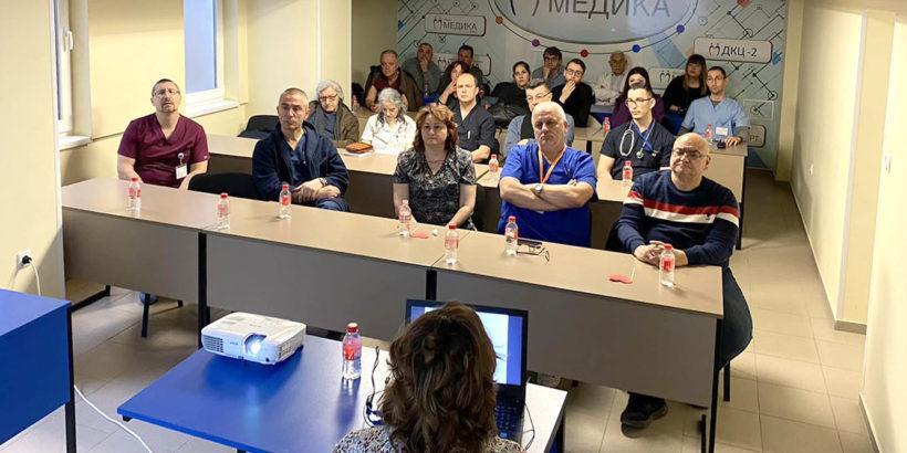 """Русенски лекари се запознаха с промените в класификацията на туморите на гърдата в """"Медика"""""""