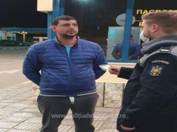 На Дунав мост 1 задържаха българин със забрана да напуска страната