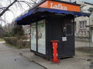 """Обектите на """"Лафка"""" в Русе затвориха от днес"""