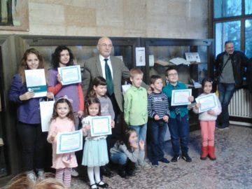 Мартенски, български традиции и история