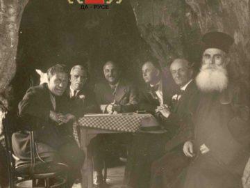 Навършиха се 138 години от рождението на Добри Немиров