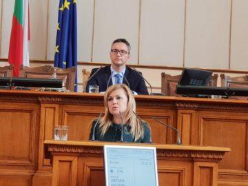 Народното събрание прие единодушно на първо гласуване промени в Закона за предприятията на социалната и солидарна икономика