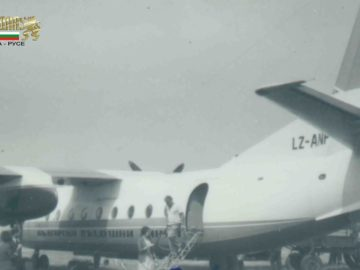 1976 г. ..... когато Русе имаше летище
