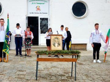 """ПГСС """"К. А. Тимирязев"""" - Две могили отбеляза 147 години от смъртта на Васил Левски"""