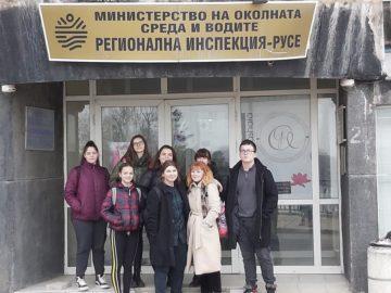 Млади еколози и биолози от НУИ посетиха РИОСВ - Русе