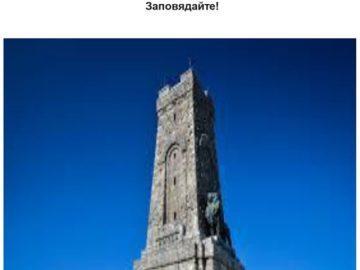 Трети март ще бъде честван в Караманово