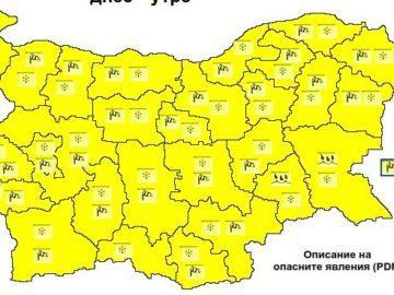 Жълт код за силен вятър в Русенска област утре