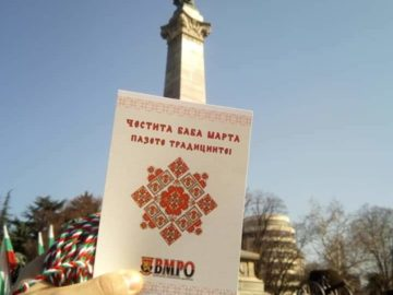 Младежите от ВМРО-Русе зарадваха стотици русенци по повод 1 март