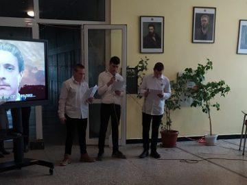 ПГ по транспорт – Русе почете паметта на Васил Левски