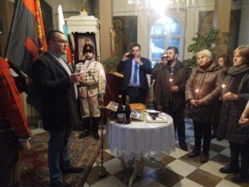 ВМРО почете паметта на Васил Левски