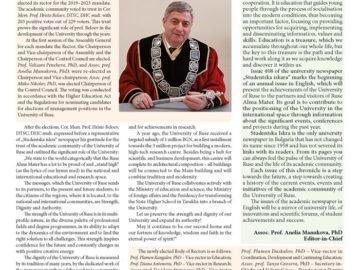 """Вестникът на Русенския университет """"Студентска искра"""" започна да излиза и на английски език"""