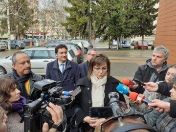 Корнелия Нинова в Русе: Президентът вчера изрази много ясно личната си позиция в речта си