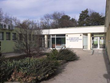 """Още двама са настанени в Инфекциозно отделение на УМБАЛ """"Канев"""" - Русе със съмнения за коронавирус"""