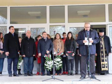 """СУ """"Васил Левски"""" - Русе чества своя патронен празник днес"""