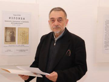 """В Русе бе открита изложбата """"Арменските """"Светлописци"""" от русенската фотографска школа"""""""