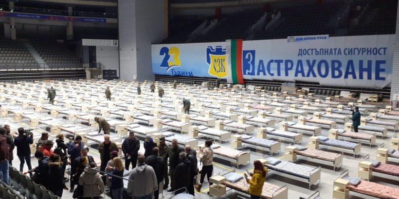 Военнополева болница арена русе