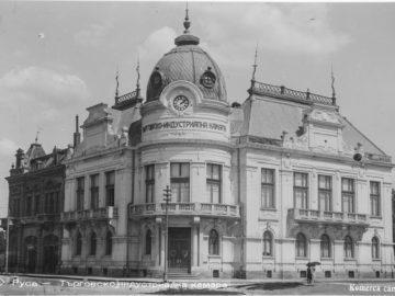 Преди 130 години в Русе е създадена първата търговска камара в България