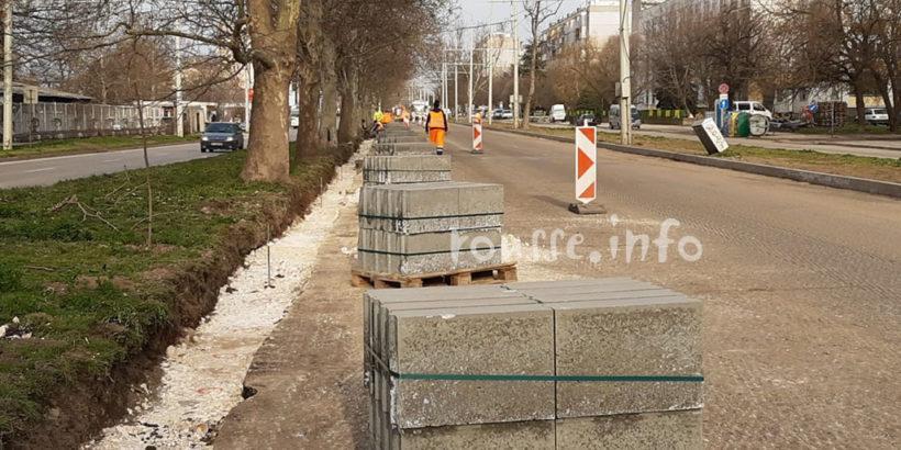бул липник ремонт март