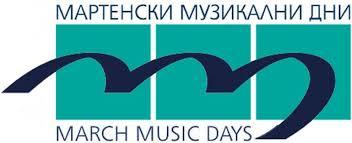 """Временно се отлага връщането на закупените билети за """"Мартенски музикални дни"""" за периода до 13 април"""